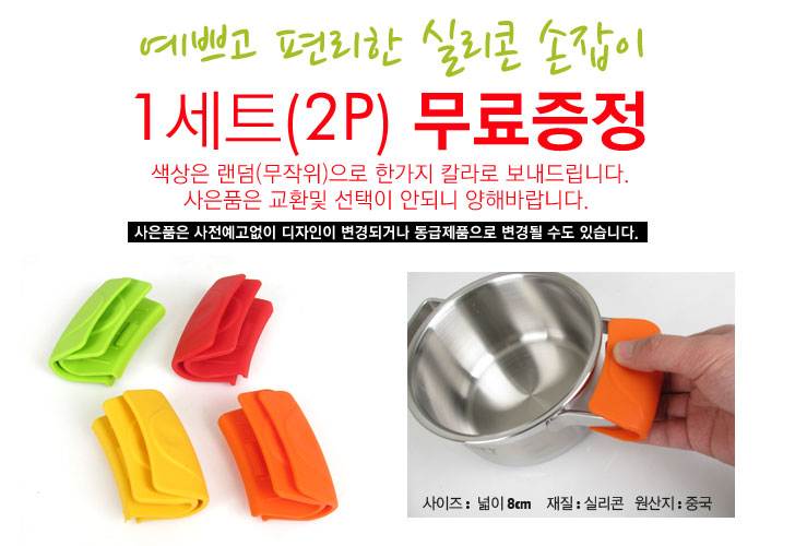 [ KITCHENART ] Galaxy 5 Ply Stainless Stew Pot 24Cm + Silicone Handle