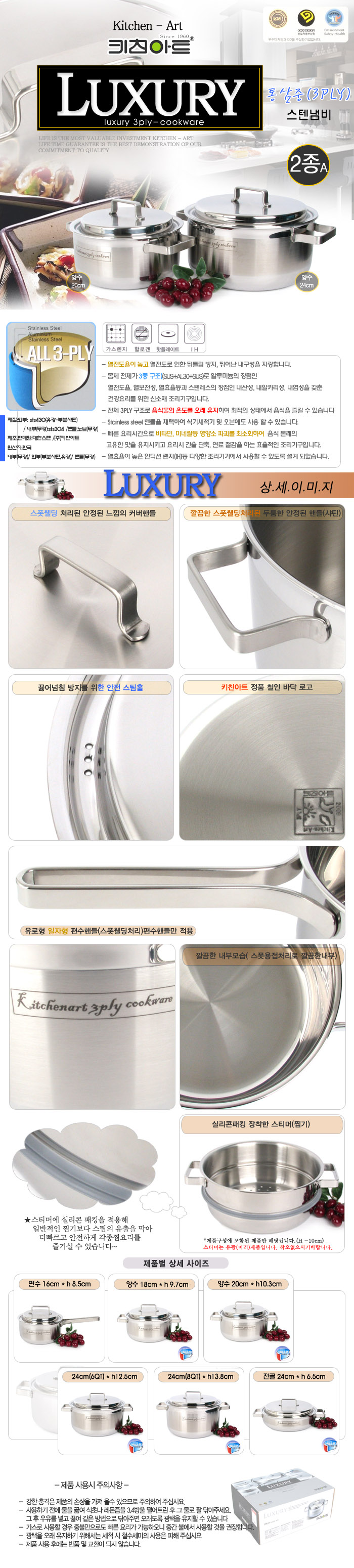 [ KITCHENART ] Luxury 3Ply Stainless Pot 2 Pcs A(20Two Handle +24Two Handle)